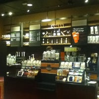 Photo taken at Starbucks by HilAry C. on 11/9/2012
