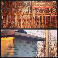 Photo taken at Платформа Хорошово by Pavel D. on 4/13/2014