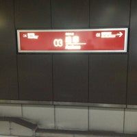 Photo taken at TX Asakusa Station by まさみチーズ on 12/21/2012