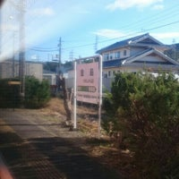 Photo taken at Kanashima Station by Carol L. on 10/17/2015