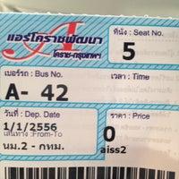 Photo taken at Nakhon Ratchasima Bus Terminal 2 by aNNa L. on 1/1/2013