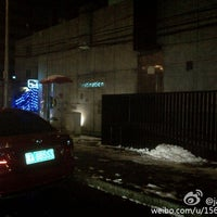 Photo taken at 目的地酒吧 Destination by Jacky C. on 12/14/2012