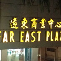 Photo taken at Far East Plaza by Bob P. on 4/16/2013
