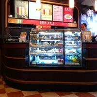 Photo taken at Costa Coffee by King L. on 9/15/2012