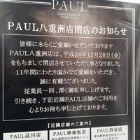 Photo taken at PAUL 東京八重洲店 by yasuzoh on 12/29/2012