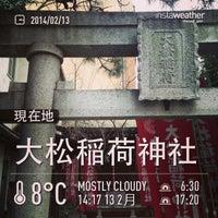 Photo taken at 大松稲荷神社 by momo on 2/13/2014