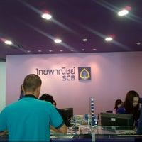 Photo taken at ธนาคารไทยพาณิชย์ (SCB) by Neramit S. on 11/22/2012
