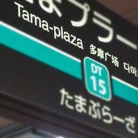 Photo taken at Tama-plaza Station (DT15) by Yasuyuki K. on 5/6/2013