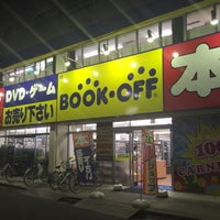 Photo taken at BOOKOFF JR金町駅北口店 by Takeshi H. on 4/25/2015