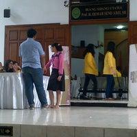 Photo taken at Pengadilan Negeri Jakarta Selatan by Makati W. on 6/15/2014