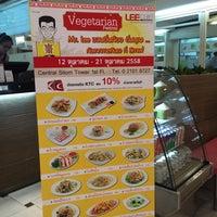 Photo taken at Lee Café by Nok😍 K. on 10/21/2015