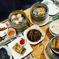 Foto scattata a Tim Ho Wan da Greg T. il 1/15/2017