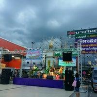 Photo taken at Bang Yai City Market by Aey A. on 8/6/2016
