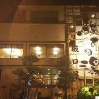 Photo taken at 駿河の湯 坂口屋 by いちの ひ. on 4/14/2015