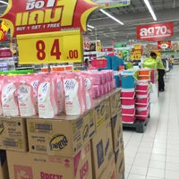 Photo taken at Big C Extra by Daow Ja D. on 3/8/2016
