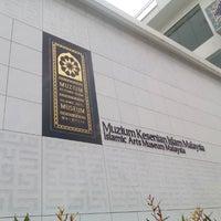 Photo taken at Muzium Kesenian Islam by Hanin R. on 5/25/2015