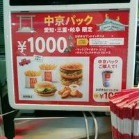 Photo taken at マクドナルド 名古屋港ジェティ店 by Yuichi O. on 4/30/2015