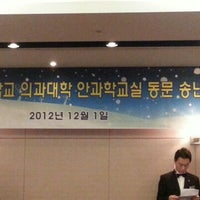 Photo taken at Novotel Ambassador Gangnam, Seoul by 임상진 on 12/1/2012