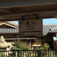 Photo taken at Otogawa Station (NH12) by Tohru H. on 10/13/2012