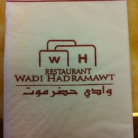 Wadi Hadramawt Restaurant