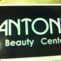 Photo taken at Antony Beauty Center by Caroline P. on 12/23/2012
