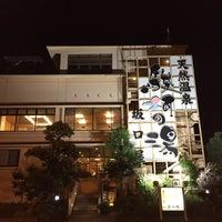 Photo taken at 駿河の湯 坂口屋 by 106 s. on 7/18/2016