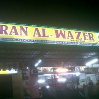 Photo taken at Restoran Al-Wazer Maju by Zia Zukhairi on 10/29/2012