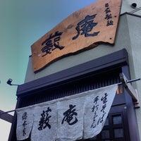 Photo taken at 薮庵 by tsubasa n. on 12/22/2013