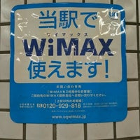 Photo taken at Mita Line Meguro Station (I01) by つり か. on 6/28/2015