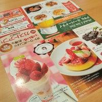 Photo taken at ガスト 交野店 by うすざん on 1/13/2016