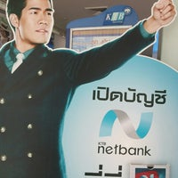 Photo taken at ธนาคารกรุงไทย สาขา ลอง by Ka-v P. on 4/11/2013