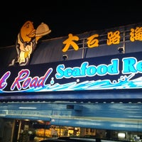 Photo taken at Rock Road Seafood Restaurant by Vernon C. on 5/9/2013