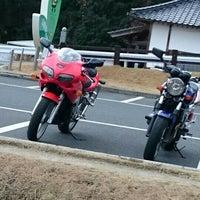Photo taken at 那岐山麓 山の駅 by Ayato A. on 12/24/2015