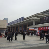 Photo taken at Xiamen Int'l Conf. & Exhi. Center 厦门国际会展中心 (XICEC) by Okan B. on 3/7/2015