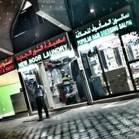 Photo taken at noor laundry @ murror area by Emirates S. on 7/16/2013