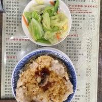 Photo taken at 香港鑫華茶餐廳 by sookahchun on 5/23/2016