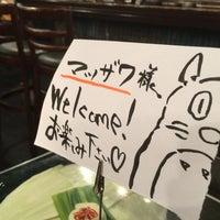 Photo taken at 関根精肉店 高円寺 by Taro M. on 12/10/2014