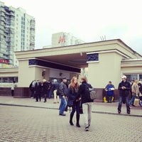 Photo taken at metro Sokolniki by Marina L. on 4/3/2013