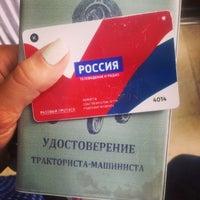 Photo taken at Телеканал «Культура» by Yoshka on 7/23/2014