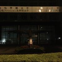 Photo taken at Bunka Gakuen University by 将生 岡. on 9/19/2015