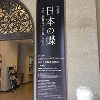 Photo taken at 東京大学 駒場博物館 by ihase on 8/4/2014