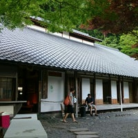 Photo taken at 奈良田の里温泉 by Hideto S. on 8/16/2014