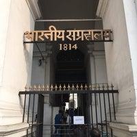 Photo taken at Indian Museum by Benjamin O. on 12/9/2015