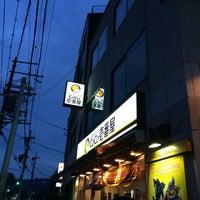 Photo taken at CoCo壱番屋 左京区百万遍店 by れなこ on 5/15/2016