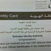 Photo taken at Emirates Post Office مكتب بريد الإمارات by Wayne A. on 9/2/2015