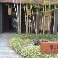 Photo taken at 古名屋ホテル Konaya Hotel by bay A. on 4/23/2016