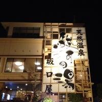 Photo taken at 駿河の湯 坂口屋 by chiruparu on 3/15/2014
