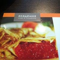 Photo taken at Академия by Katerina K. on 2/24/2012