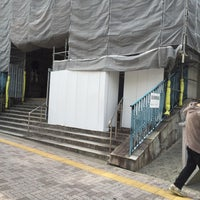 Photo taken at 千種保健所 by ワイルド on 5/2/2016