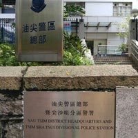 Photo taken at Tsim Sha Tsui Police Station 尖沙咀警署 by Baldwin N. on 7/11/2016